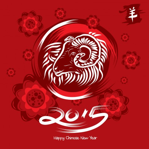 Chinese-new-Year-of-the-Goat-in-2015